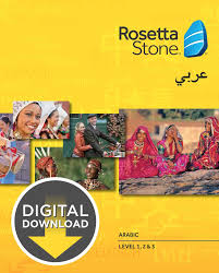 Rosetta Stone Registaration Key